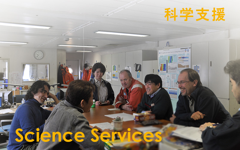 Science Services