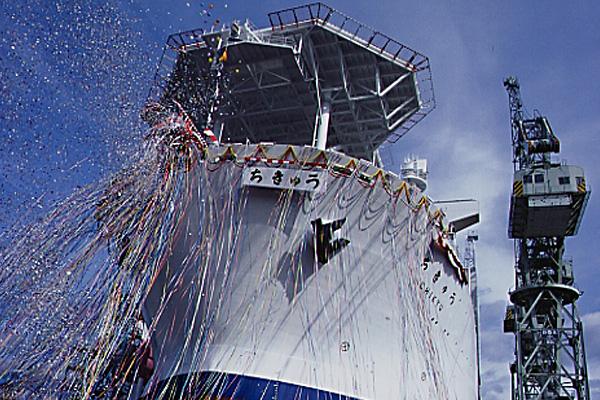 2002年「ちきゅう」進水式