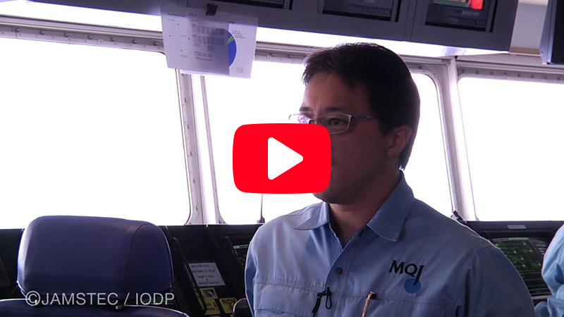 BS-006 Dynamic Positioning Operator