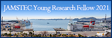 JAMSTEC Young Research Fellow 2020