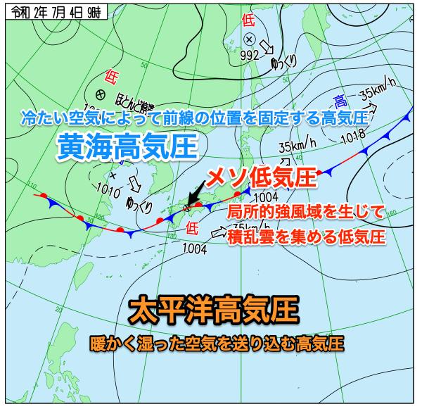 シー 気象庁 ディズニー 天気